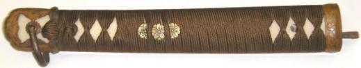 Type 98: Ikkanmaki style