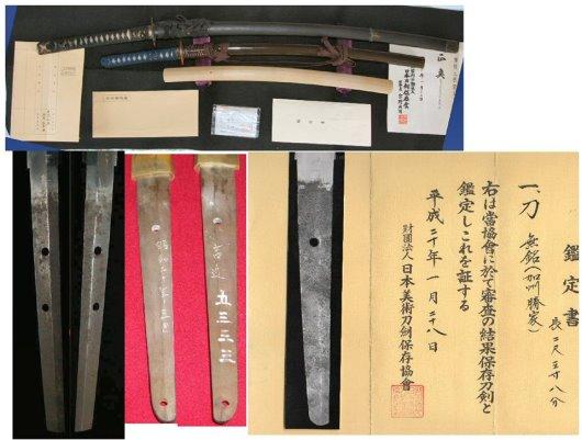 stolen swords